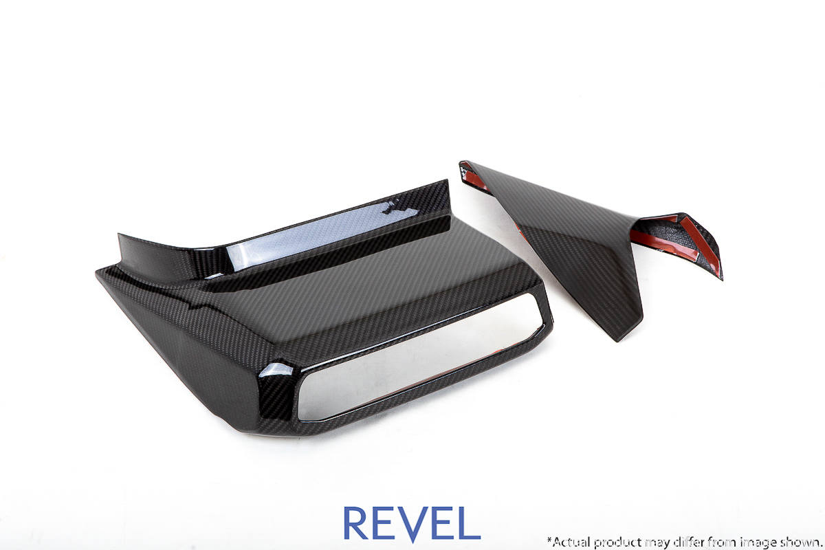 Revel GT Dry Carbon Center Console Cover for 20-20 Toyota Supra